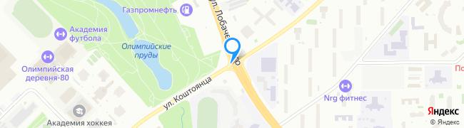 улица Коштоянца