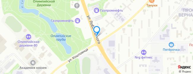 улица Лобачевского