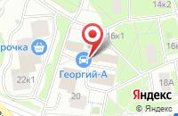 Схема проезда до компании Армянский Вестник в Москве