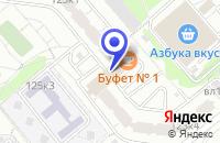 Схема проезда до компании АПТЕКА ЛЕНФАРМ в Москве