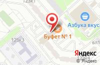 Схема проезда до компании Ресторатор в Москве
