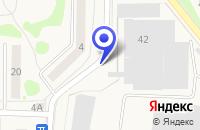 Схема проезда до компании МУ СПОРТИВНЫЙ КОМПЛЕКС ЦЕНТР ЗИМНИХ ВИДОВ СПОРТА в Яхроме