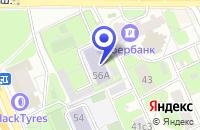Схема проезда до компании КЛУБ ЮНЫХ МОРЯКОВ И РЕЧНИКОВ ИМ. ПЕТРА ВЕЛИКОГО в Москве