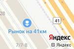 Схема проезда до компании Les-stroy в Москве