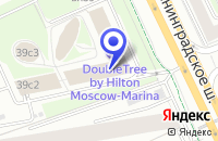 Схема проезда до компании ТФ ЧЕРБРОOК в Москве