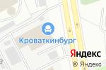 Схема проезда до компании Fox-Taxi в Москве