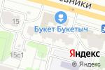 Схема проезда до компании Стихиаль в Москве