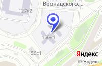 Схема проезда до компании АПТЕКА ЭКОХЕЛП в Москве