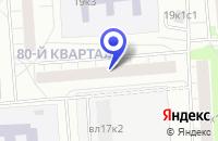 Схема проезда до компании ОДС № 4 в Москве