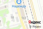 Схема проезда до компании Магазин товаров для парикмахеров в Лобне