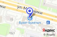 Схема проезда до компании АПТЕКА МНЕВНИКИ в Москве