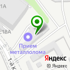 Местоположение компании Гелен-Авто