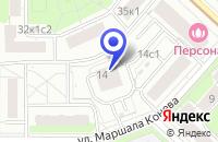 Схема проезда до компании АПТЕКА ВАЛЕРИЯ в Москве
