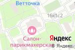 Схема проезда до компании Пивной импорт в Москве