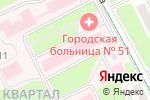 Схема проезда до компании Городская клиническая больница №51 в Москве