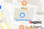 Схема проезда до компании Художественные материалы в Москве