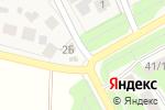 Схема проезда до компании Шиномонтажная мастерская в Лемешово
