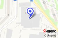 Схема проезда до компании ЯХРОМСКИЙ АВТОБУСНЫЙ ЗАВОД в Яхроме
