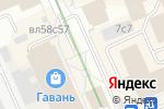Схема проезда до компании Магазин запчастей для бытовой техники в Москве