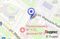 Схема проезда до компании ПТК ВИТРУМ СЕРВИС в Москве