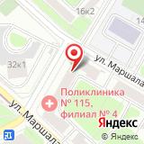 Городская поликлиника №115