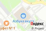 Схема проезда до компании Деликатесы Стерео в Москве