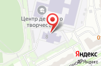 Схема проезда до компании Детский сад №55 в Подольске