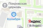 Схема проезда до компании ТИГРЯТА в Долгопрудном