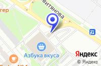 Схема проезда до компании СЕРВИСНАЯ СТАНЦИЯ МИСТЕР КЭП в Москве