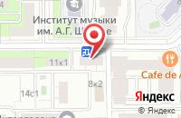 Схема проезда до компании Элестерия в Москве