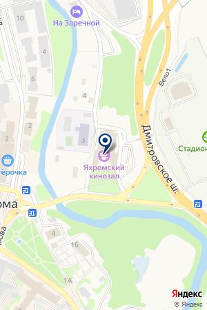 ДК ЯХРОМСКИЙ на карте Дмитрова
