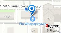 Компания СТУДИЯ И ШОУ-РУМ MARIASHI на карте