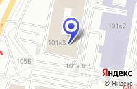 Схема проезда до компании МОСКОВСКОЕ ПРЕДСТАВИТЕЛЬСТВО ТФ PETROTECH LTD в Москве