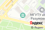 Схема проезда до компании Царь-стол.рф в Москве