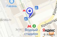 Схема проезда до компании ИНТЕРНЕТ МАГАЗИН КЛАССИЧЕСКАЯ ГИТАРА в Москве