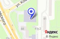 Схема проезда до компании АВТОШКОЛА ВИРАЖ в Москве