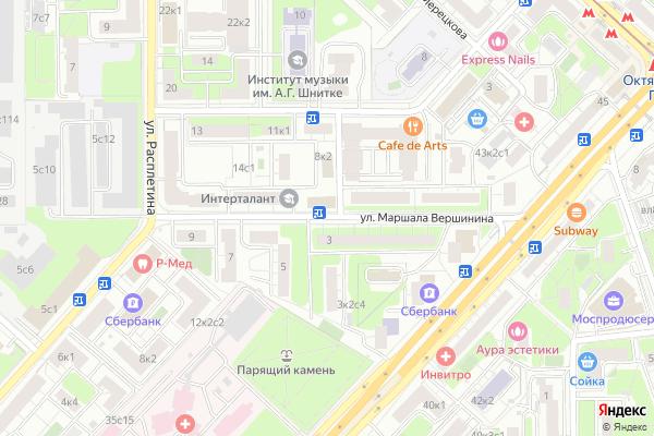 Ремонт телевизоров Улица Маршала Вершинина на яндекс карте