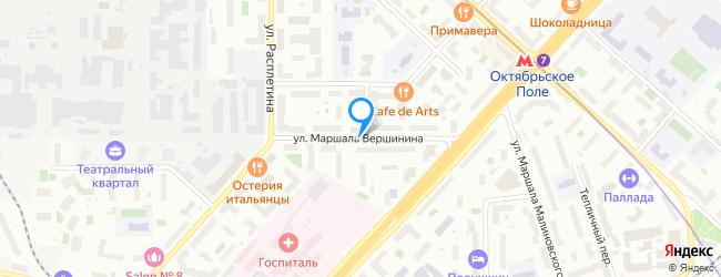 улица Маршала Вершинина