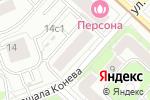 Схема проезда до компании Почтовое отделение №123060 в Москве