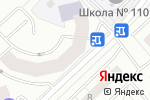 Схема проезда до компании Нотариус Моисеева Т.Е в Москве