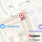 ООО Сервис-ККМ
