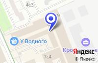 Схема проезда до компании ТФ POSUA в Москве