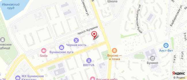 Карта расположения пункта доставки Халва в городе Коммунарка