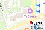 Схема проезда до компании Золотой Экспресс в Чехове