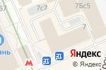 Схема проезда до компании Система комфорт в Москве