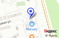 Схема проезда до компании ПТФ ТИГР ПЛЮС в Лобне