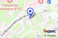 Схема проезда до компании ТФ НИС-КОМПЬЮТЕР в Москве