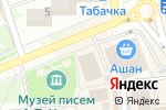 Схема проезда до компании Платежный терминал, Сбербанк, ПАО в Чехове