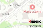 Схема проезда до компании Mlesna в Москве