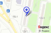 Схема проезда до компании АКБ ИНВЕСТСБЕРБАНК в Москве